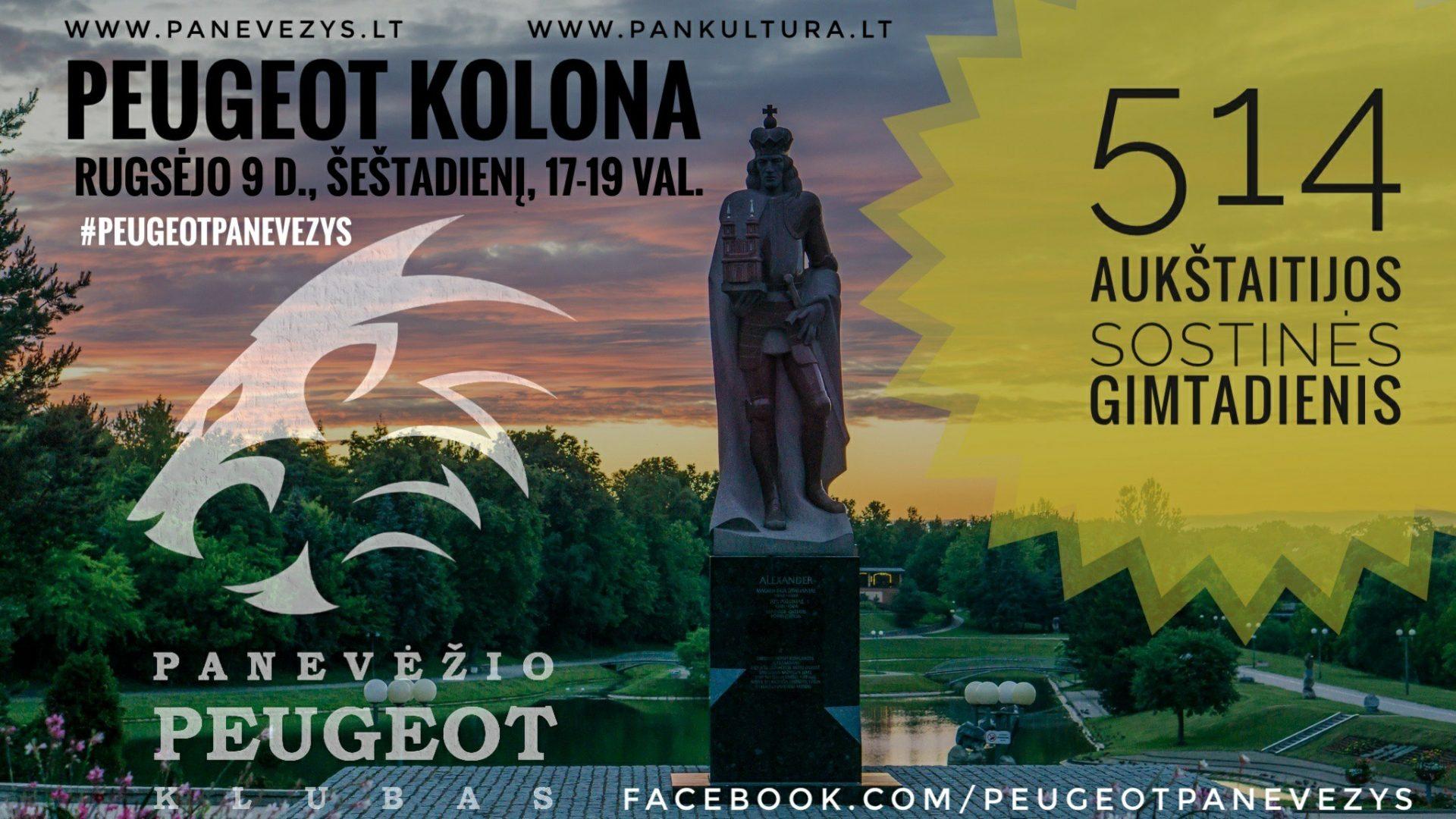 Peugeot kolona - 514 Panevėžio gimtadienis