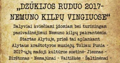 """Turistinis Ralis: """"Dzūkijos ruduo 2017 - Nemuno kilpų vingiuose"""""""