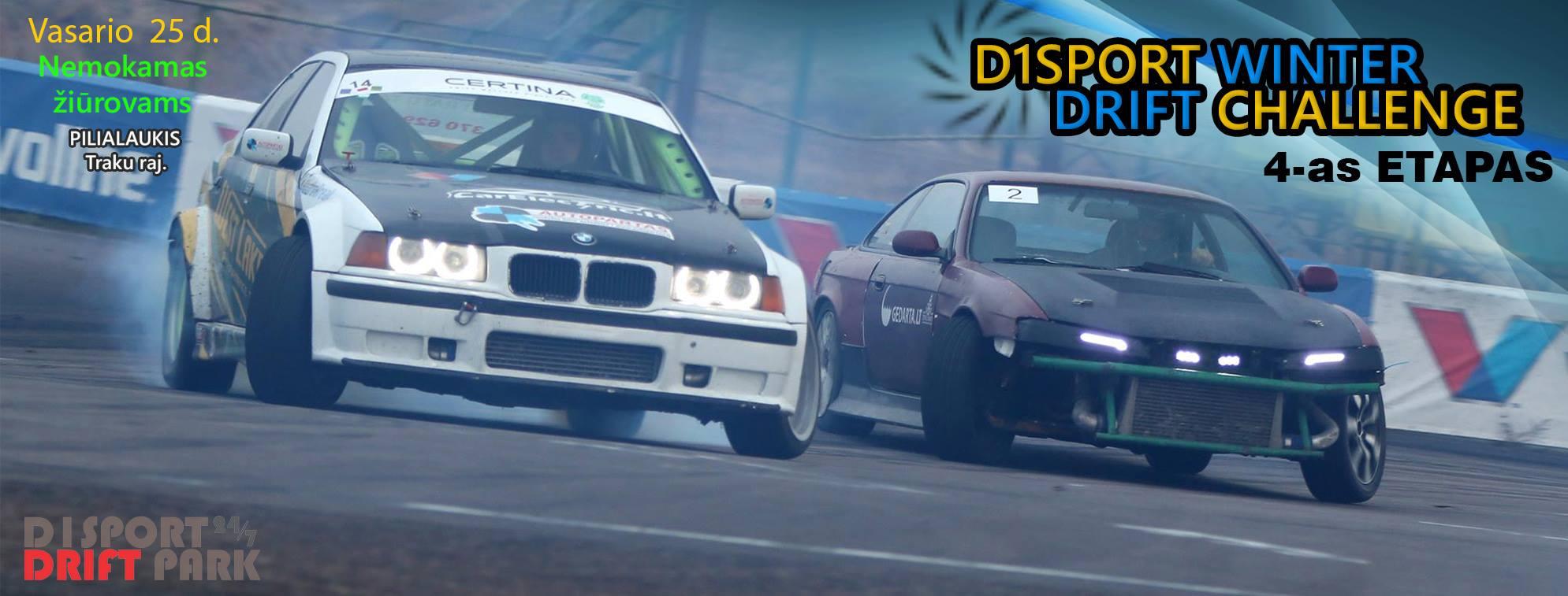D1Sport Winter Drift Challenge #4 DRIFT PARK