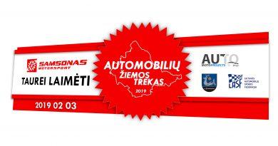 """Automobilių žiemos trekas """"Samsonas Motorsport"""" taurei laimėti"""