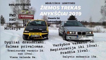 Žiemos trekas 2019