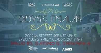 Lietuvos Streetrace čempionato 6 etapas.