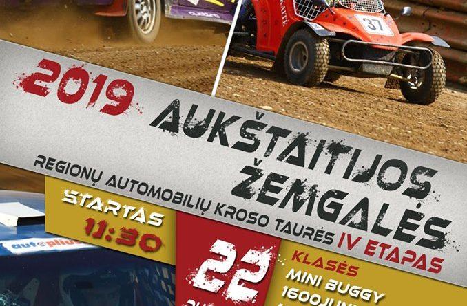 Aukštaitijos-Žemgalės regionų automobilių kroso taurės IV etapas
