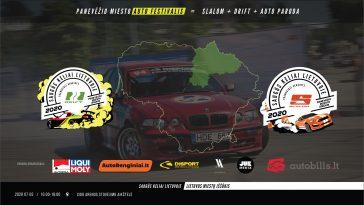 Panevėžio Miesto Auto Festivalis