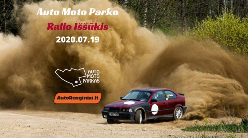 Auto Moto Parko Ralio Iššūkis 07.19