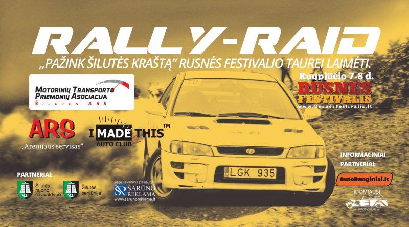 Rally-Raid: Pažink Šilutės kraštą