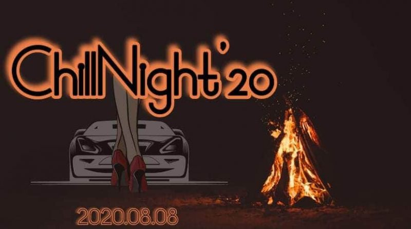 ChillNight'20