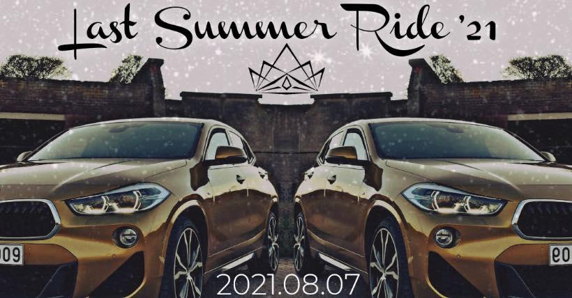 Last Summer Ride'21